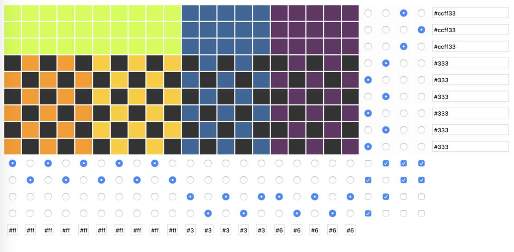 Prototype webpage for loom pattern generator